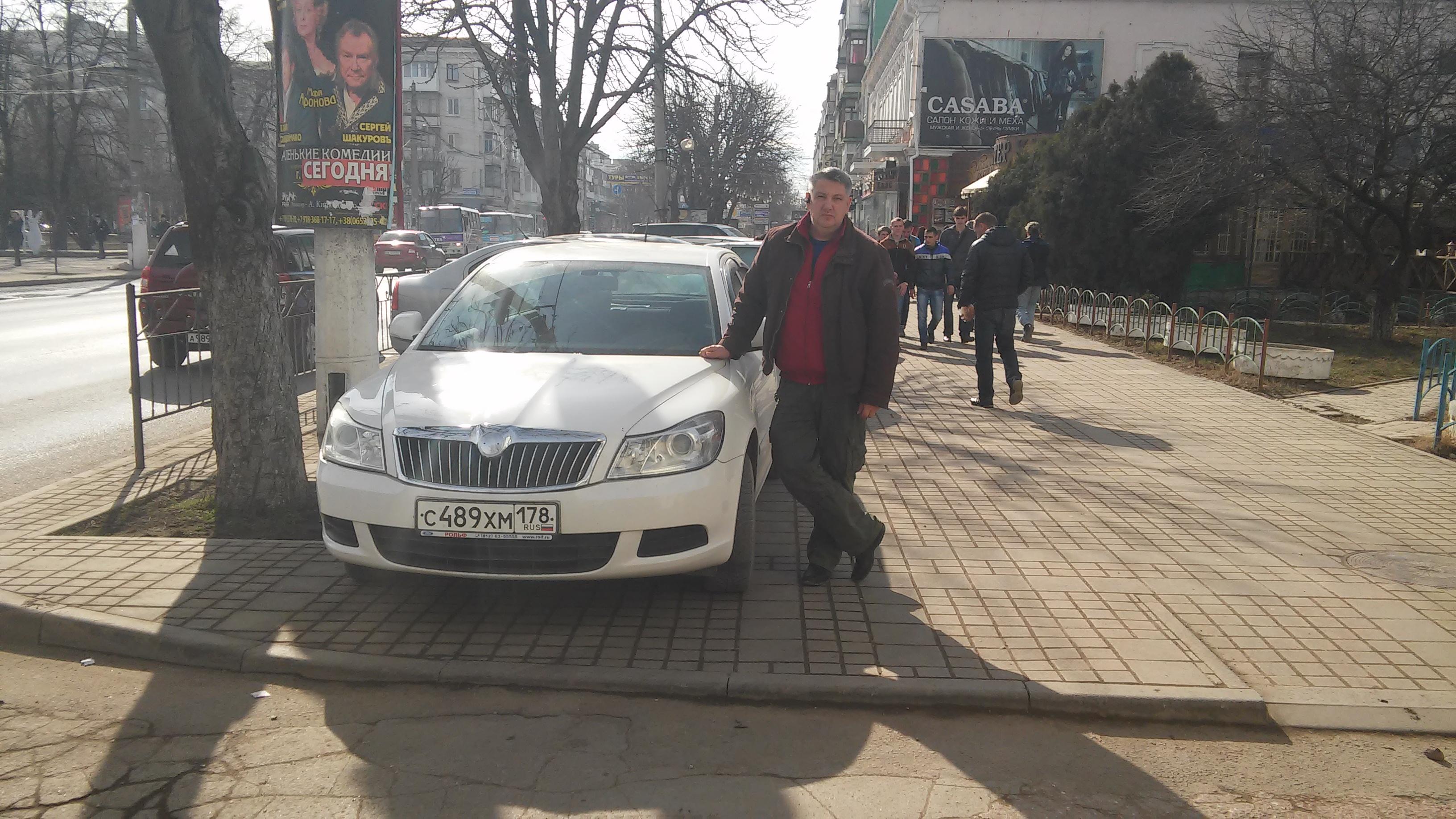 Крым  Заказ  такси  Симферополь